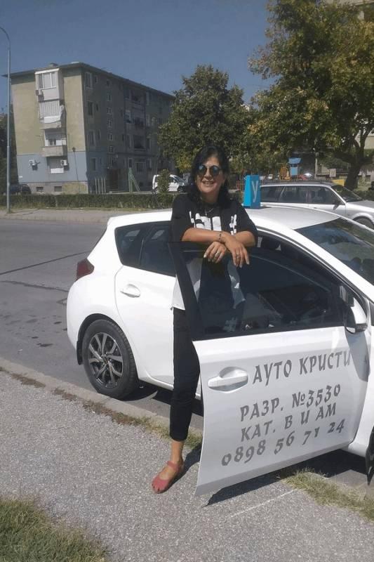 АВТОШКОЛА КАТЯ ГУНОВА - град Асеновград