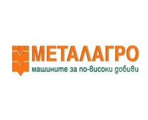 Производител на селскостопански машини Металагро АД