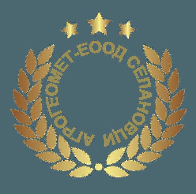 Агрогеомет ЕООД отглеждане на зърнени и технически култури