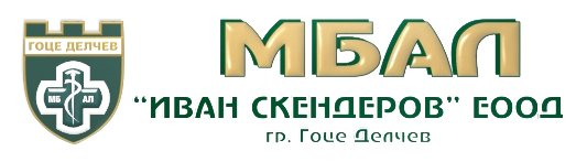 Многопрофилна Болница за Активно Лечение Иван Скендеров