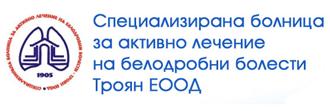 СБАЛББ - Троян ЕООД