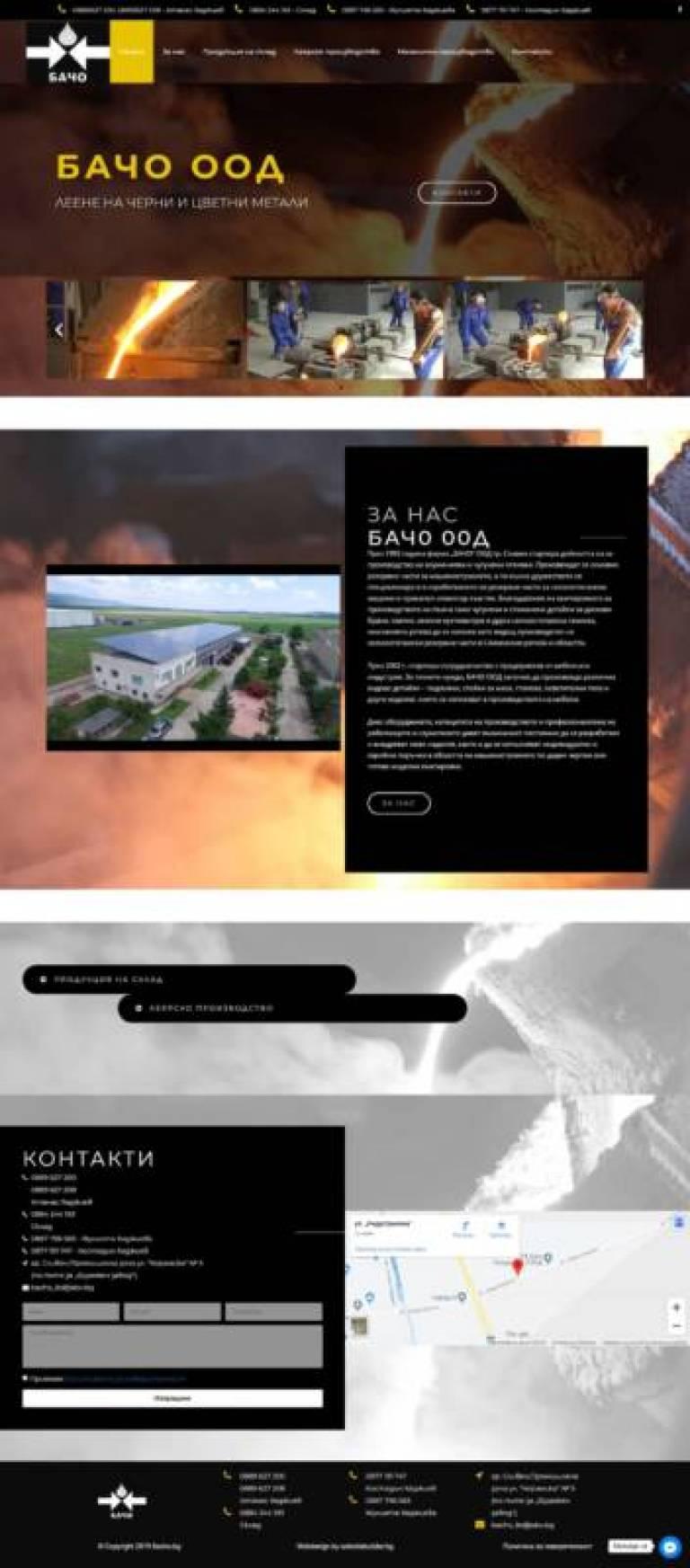 screencapture-bacho-bg-2019-06-19-15_08_01