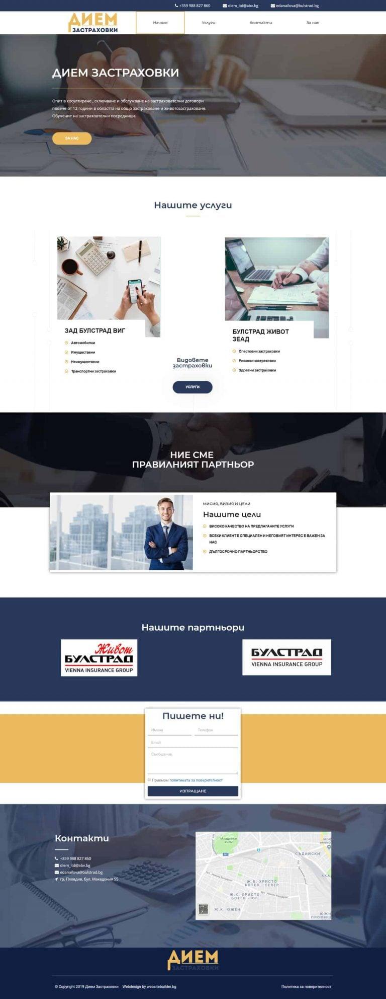 screencapture-diem-zastrahovki-2019-06-19-14_50_38