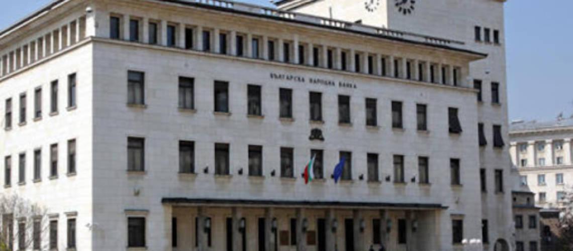 bnb-dalg-novini-informatsionni-portali-bg