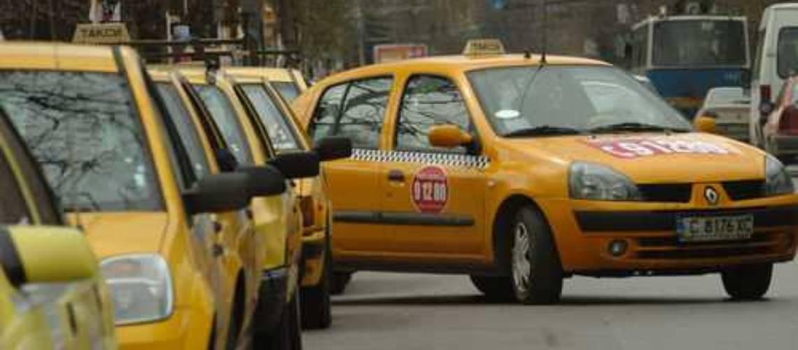 taxita poskupvane informatsionni portali